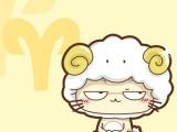 白羊座个性