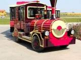 你能否搭上小确幸的那列车?