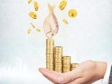 下半年你的财运能否丰收进账呢?