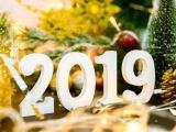 2019年开始,你有没有贵人运?