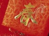 面对春节前钱包拮据的局面,血型人如何应对?