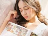 文艺范儿,睡前不玩手机而是看书成人看片视频在线观看
