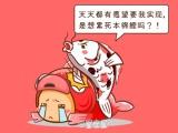 12大发三分彩-三分时时彩官方锦鲤体质排行榜!