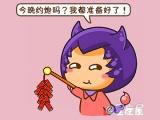 12星座春节放假前都在干嘛??像极了你!